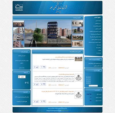 طراحی وب سایت تعاونی مسکن