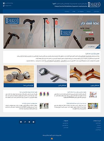 وب سایت مشهد اکتیو