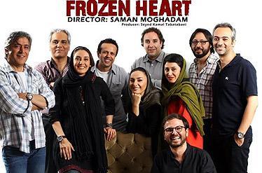 عذرخواهی تهیهکننده «قلب یخی» از مردم/ توزیع سریال منظم میشود