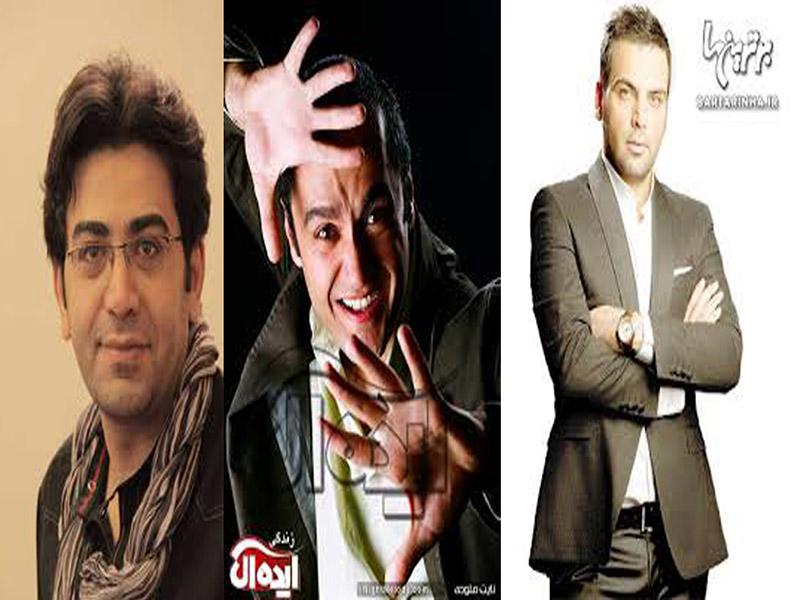احسان علیخانی و رامید جوان و فرزاد حسنی  مجریان تلوزیون در نوروز 93