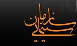 تبریزی به جای «قبر دوطبقه» برای «دردسرهای شیرین» پروانه ساخت گرفت