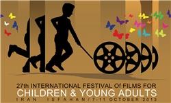 داوران بخش سینمای ملی جشنواره کودک معرفی شدند