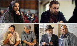 تازه های اکران سینمای ایران(اکران عید فطر)