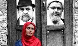 """فروش بالای """"رسوایی"""" در مشهد"""
