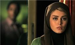 اکران «زن مرد زندگی» در مشهد و شیراز