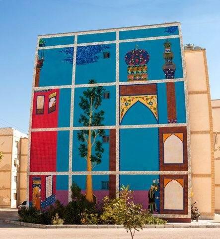 جدیدترین  نقاشی های دیواری مشهد مقدس