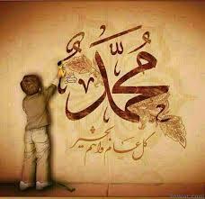فیلم محمد رسول الله به مشهد آمد