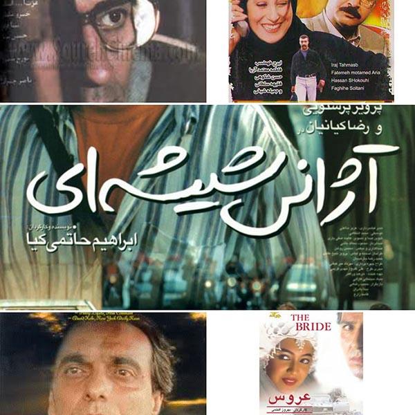 فیلم های برتر سینمای ایران