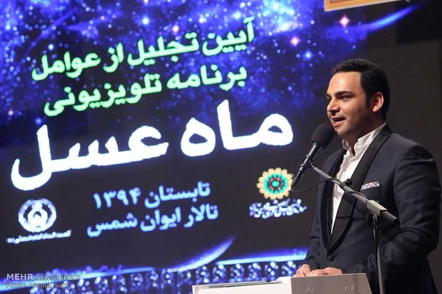 مراسم تجلیل از احسان علیخانی و سوژه هایش در ماه عسل از شبکه 3 سیما