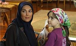 آغاز ساخت سریال جدید «فلورا سام»/ تصویربرداری «بیقرار» در مشهد