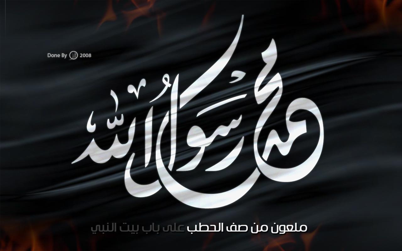 جدیدترین تصاویراز پشت صحنه فیلم محمد رسول الله