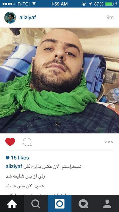 خبر مرگ علی ضیا در حادثه منا