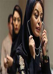 نگاهی به فیلم «گذر موقت» ساخته افشین هاشمی