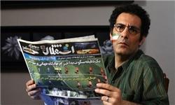 «هفت سنگ» و روایت خانواده ایرانی