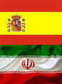 استقبال ۸۰۰ میلیونی از بازی ایران و اسپانیا