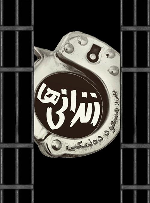ده نمکی با «زندانی ها » هایش به سینماها می آید