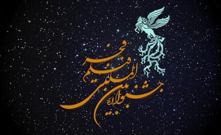 جشنواره فجر در شهرستان ها-1/ اكران 20 فيلم در یک سینمای مشهد قطعي شد/خبری از هویزه و آفریقا نیست