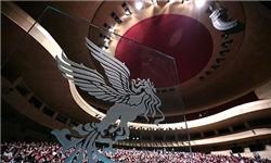 آغاز جشنواره بینالمللی فیلم فجر با سینمای مستند
