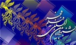 معرفی دبیران جشنواره فیلم فجر در ده استان کشور