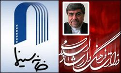 پیام تبریک هیات مدیره خانه سینما به علی جنتی وزیر فرهنگ و ارشاد اسلامی