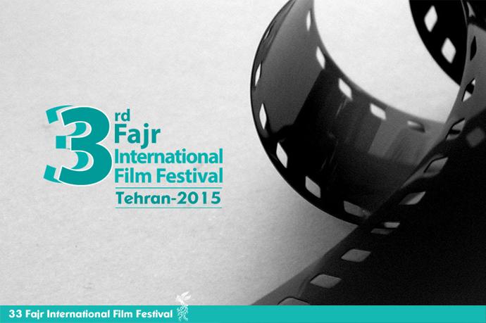 فیلمهای جشنواره فیلم فجر