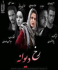 جدول کامل فیلم های دوازدهمین جشنواره فیلم فجر مشهد