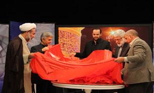 پرچم بارگاه ملکوتی امام حسین (ع) به مهدی فرجی اهدا شد